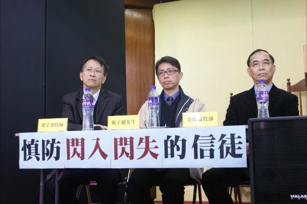 左起:梁子勇、楊子聰、余雋瑞