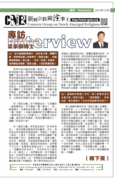201412 FRONTPAGE